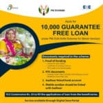 Apply For Guarantee Free Loan Under PMSVA Nidhi Yojana