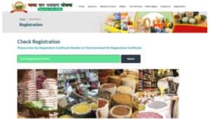 Bharat Jan Kalyan Yojana Registration Certificate download