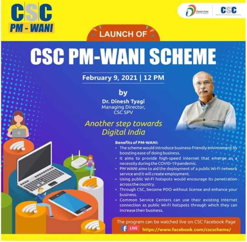CSC PM WANI SCHEME LAUNCHED BY CCS