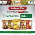 Exclusive Offer On Iffco Bazar