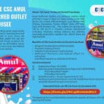 Initial Investment in CSC Amul Preferred Outlet Franchisee