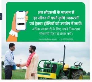 CSC Movr Agriculture Transport Service Rent Farmers Tracker Trolley Truck