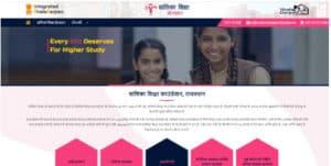 Online Application For Rajasthan Aapki Beti Yojana