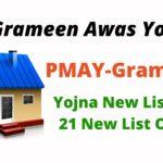 PM Grameen Awas Yojana
