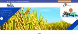 Register Farmers At CSC Kisan E-Mart