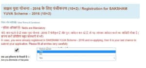 Saksham Yuva Yojana Registration Form