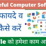 Best And Useful Software For CSC Vle