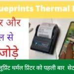 CSC Blueprints Thermal Printer Driver Software