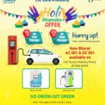 CSC Rural E-Mobility Holi Dhamaka Offer