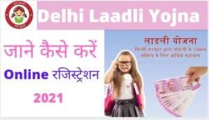 Delhi ladli yojna online registration