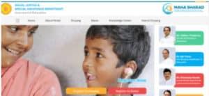 How to register for Divyang on Maha Sharad Portal