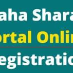 Maha Sharad Portal Online Registration, Divyang Pension Online Apply