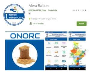 Mera Ration Mobile App Google Play Store से डाउनलोड करें