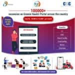 Now Apply For Jobs Through CSC Gramin Naukri Portal