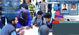 Rajasthan Mukhyamantri Yuva Sambal Yojana 2021 Online Apply