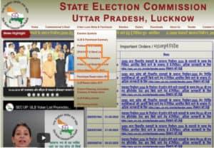 Reservation on Gram Pradhan seats