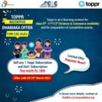 Toppr Incentive Dhamaka Offer For CSC Vle's