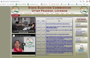 UP Gram Panchayat Reservation List