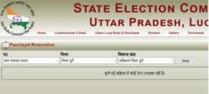 UP Gram Pradhan Reservation List