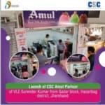Launch Of CSC Amul Parlour at Sadar block, Hazaribag