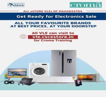 All Vles Of Maharashtra To Get Ready For Electronics Sale