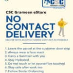 Contactless Delivery Through CSC Grameen eStore