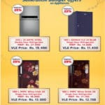 Grameen E-Store Sankranthi Bumber Offers On Whirlpool