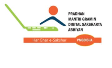 PMGDISHA Becomes Tool Of Empowerment at Pakur, Jharkhand