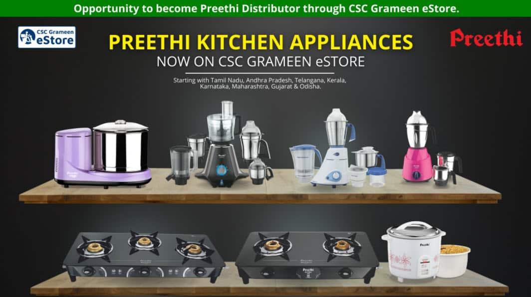 Preethi Kitchen Appliances Now On CSC Grameen eStore
