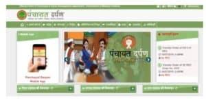 aadhikari website