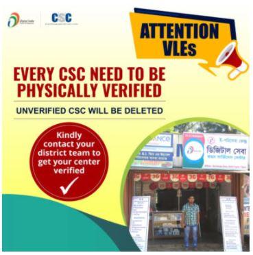 police verification