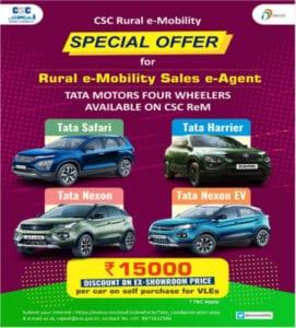 CSC Rural E-Mobility Special Offer