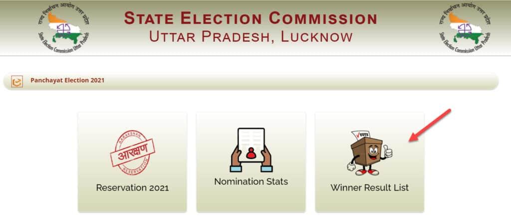 Now Click on Panchayat Election Winner List 2021