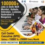 One Lakh Job Opportunities Through CSC