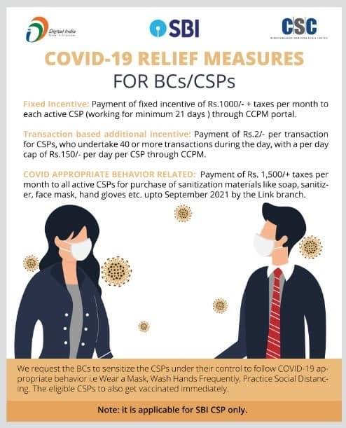 csc sbi bank bc 2500 sallary and incentive