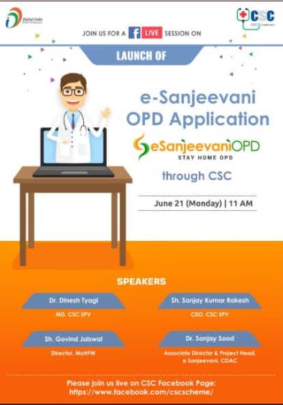 E-Sanjeevani OPD Through CSC