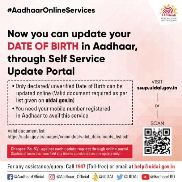 AADHAAR ONLINE SERVICES