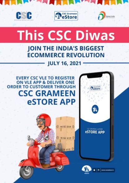 Download Grameen E Store App
