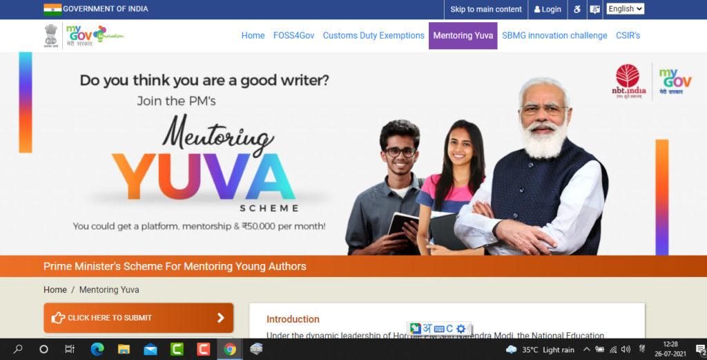 Yuva Pradhan Mantri Yojana Online Application