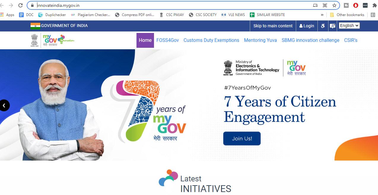Yuva Pradhan Mantri Yojana Online Application Process