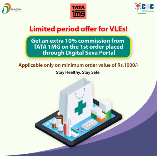 Limited Period Offer For VLEs