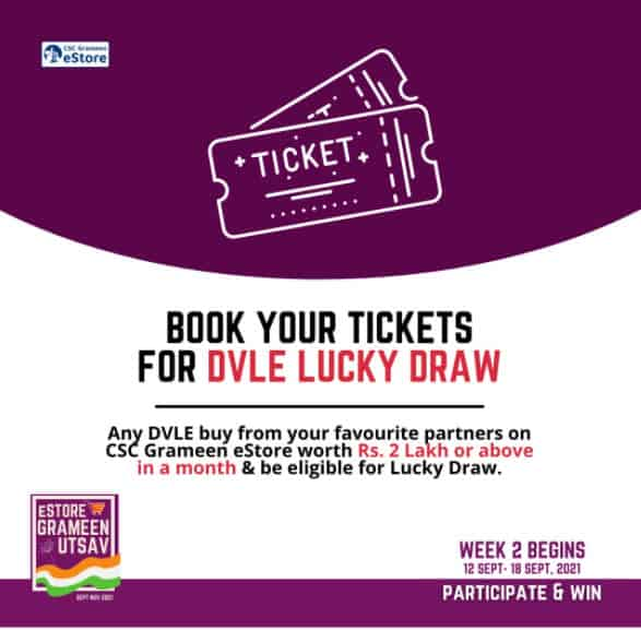 Book Your Tickets For DVLE Lucky Draw