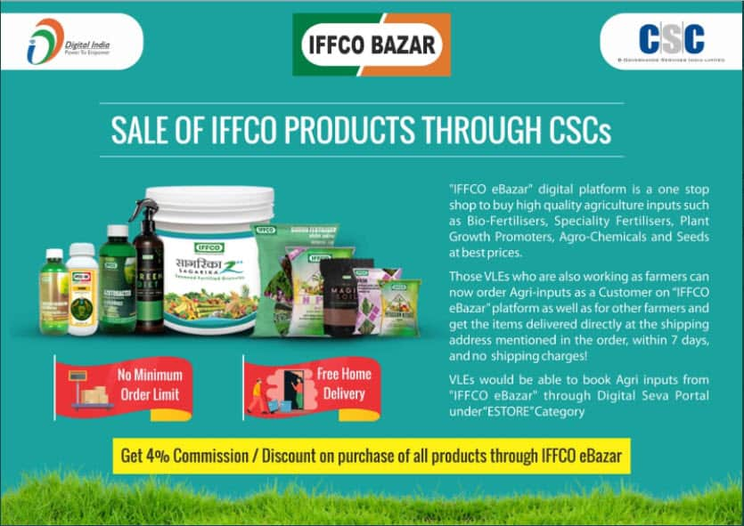 Sale Of Iffco Products Through CSCs