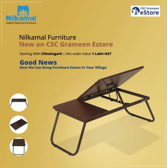 Nilkamal Furniture Now On CSC Grameen eStore