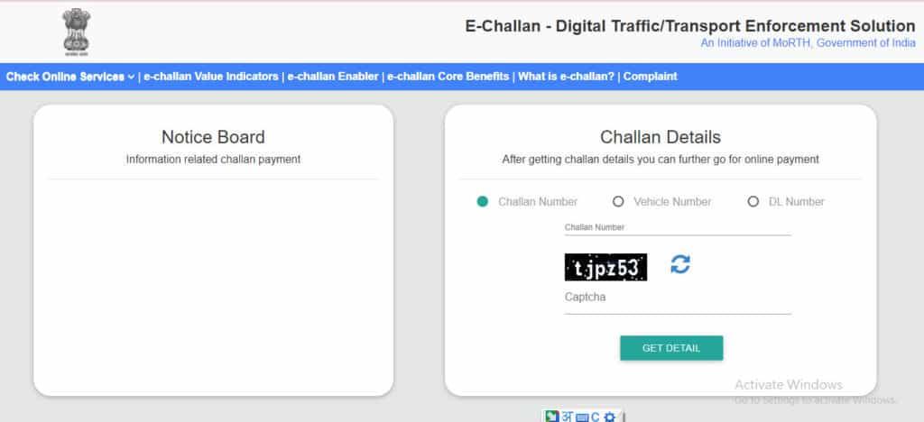 e-Challan Online Status Check